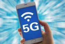 """一文读懂高通技术峰会:一场关于5G的战争,造""""芯""""再迎高光时刻"""