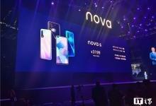 华为nova 6系列正式发布