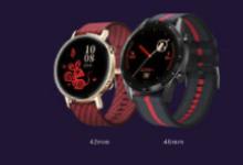 华为Watch GT2新年款发布