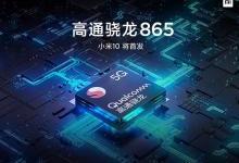2020年所有高端安卓手机都将支持5G