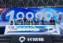 长城炮3个月突破万辆,长城皮卡计划明年销量突破20万