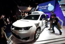 独家:阿里巴巴投资的初创公司AutoX已申请加州自动驾驶测试许可不配备人类驾驶员