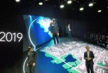 OPPO在创新大会上正式发布AR智能眼镜