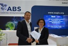 CATL与ABS签署电池研究协议