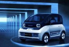 新宝骏E300申报图曝光 设计颠覆极具未来感