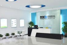 磁粉芯行业首家上市:铂科新材登录深交所 磁粉芯国产化进程有望加速