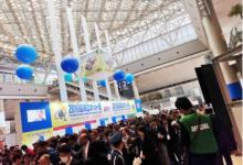 直击   海尚SD减速机首秀东京iREX展!