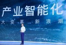 """開啟產業智能化尋寶之旅:盤點百度""""云+AI"""" 2019標桿案例"""