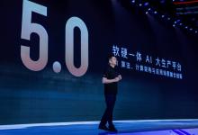 十五大亮點看懂百度AI 2019這一年