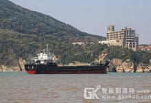 《船舶總裝建造智能化標準體系建設指南》征求意見