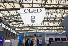 OLED发光材料如何实现国产化?