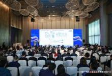 精英汇智 产业赋能 2019新一代人工智能院士高峰论坛第二日撷萃