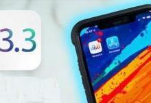 iOS 13.3是否又翻车?老果粉良心给你升级建议!
