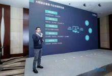 """容联七陌入选""""中国人工智能科技服务商50强"""""""
