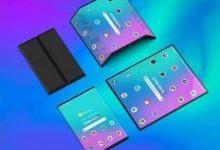 华为申请商标MatePad 小米双折叠手机曝光