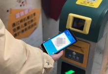 郑州地铁支付宝刷码乘车今起正式上线