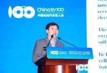 加拿大工程院院士王海江:從三個方面去實現燃料電池規模化、產業化