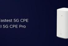 """华为发布世界最快的""""5G路由器"""":4G的21倍"""