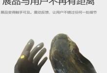 "VR/AR中的""眼观六路耳听八方"""
