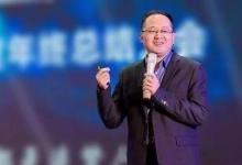 杭州国芯科技获得1.5亿B轮融资