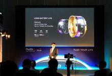 努比亚α发布:手机智能穿戴设备完美融合