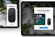 苹果iOS13新猜想:全新控制中心