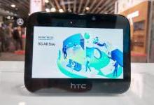 HTC推出骁龙855处理器5G设备