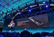 MWC 2019新品汇总:5G+折叠屏新时代