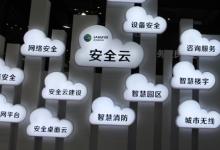 未来云计算重点关注的领域有哪些?