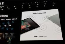 三星Galaxy Tab S5e正式发布