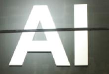 地平线成估值最高的AI芯片独角兽