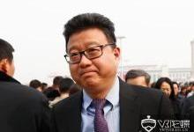 丁磊两会建言:用科技消除教育鸿沟