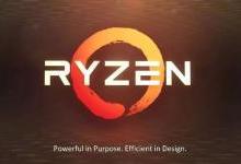 AMD锐新U型号价格曝光