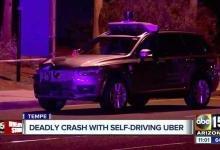 全球首起自动驾驶致命事故结果
