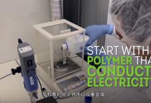 瑞典大学研发出全新柔性可折叠电池材料