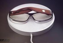 苹果AR眼镜有望于年内发布