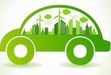 这些新能源车企有望登榜科创板!