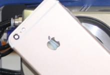 高通反击,再诉iPhone侵犯其专利