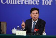 李彦宏:明确人工智能伦理原则,对其进行评估指导