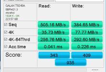 影驰战将(240G) SSD评测了解一下!