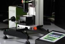 埃赛力达推出增强版Optem FUSION透镜系统