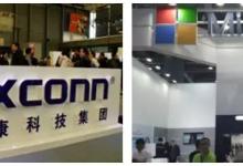 微软富士康对簿公堂是为何?