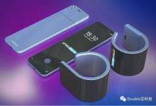 三星的全新专利可弯曲手机可戴在手腕上