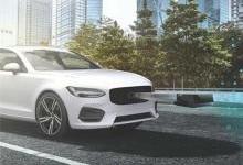 Innoviz募集1亿美元 布局车用激光雷达