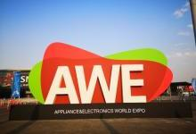AWE2019:AI赋能生活