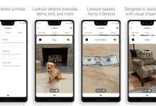 谷歌新应用帮助视障用户识别物体或阅读