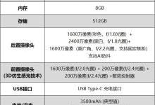 荣耀Magic2 3D感光版评测
