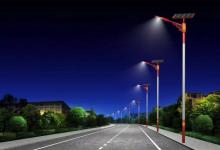 太阳能路灯市场火爆,你又了解多少?
