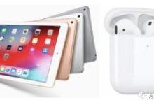 苹果将推两款大屏iPad,外观变化不大