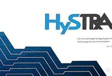 日本能源观察15 从澳州把液氢运到日本